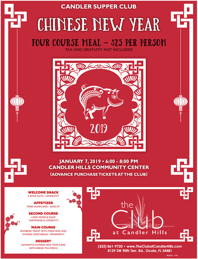 Candler Supper Club Chinese New Year dinner at The Club at Candler Hills